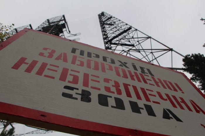 Czarnobyl część 2