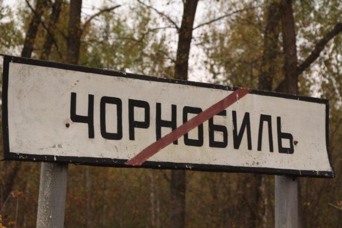 Czarnobyl część 3